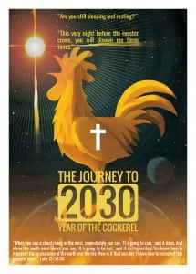 the cover of the journey to 2030 launch magazine
